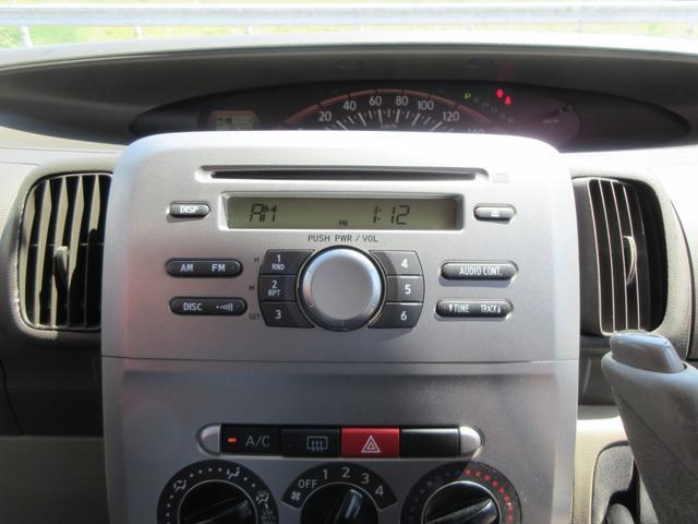 Xスペシャル キーフリーシステム CD 左側スライドドア センターピラーレス(16枚目)