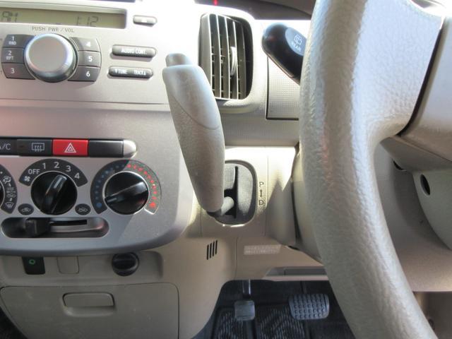 Xスペシャル キーフリーシステム CD 左側スライドドア センターピラーレス(18枚目)