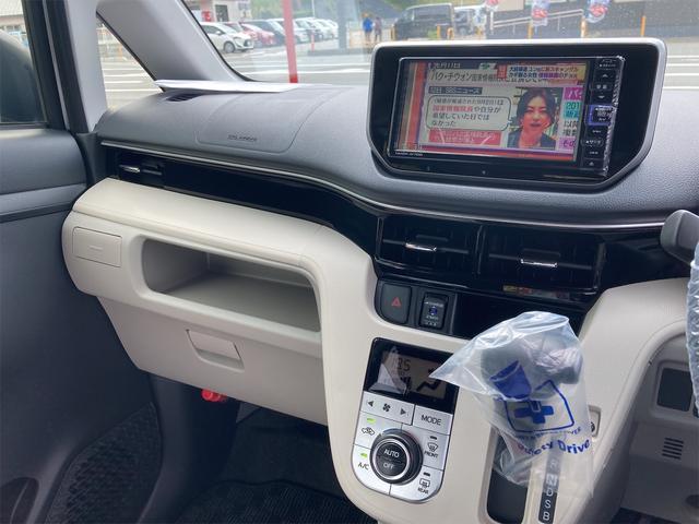 XリミテッドII SAIII バックカメラ ナビ オートマチックハイビーム オートライト Bluetooth USB CD スマートキー アイドリングストップ シートヒーター ベンチシート CVT アルミホイール 盗難防止システム(3枚目)