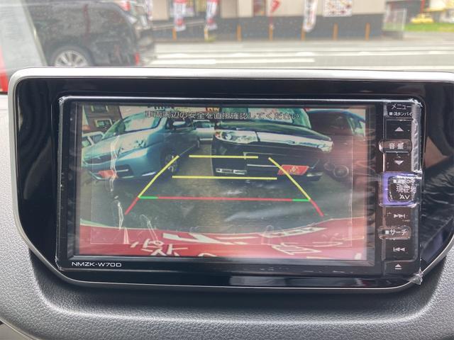 XリミテッドII SAIII バックカメラ ナビ オートマチックハイビーム オートライト Bluetooth USB CD スマートキー アイドリングストップ シートヒーター ベンチシート CVT アルミホイール 盗難防止システム(5枚目)