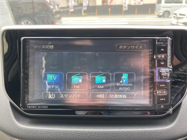 XリミテッドII SAIII バックカメラ ナビ オートマチックハイビーム オートライト Bluetooth USB CD スマートキー アイドリングストップ シートヒーター ベンチシート CVT アルミホイール 盗難防止システム(7枚目)