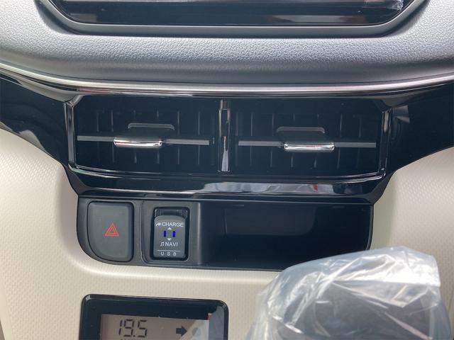 XリミテッドII SAIII バックカメラ ナビ オートマチックハイビーム オートライト Bluetooth USB CD スマートキー アイドリングストップ シートヒーター ベンチシート CVT アルミホイール 盗難防止システム(9枚目)