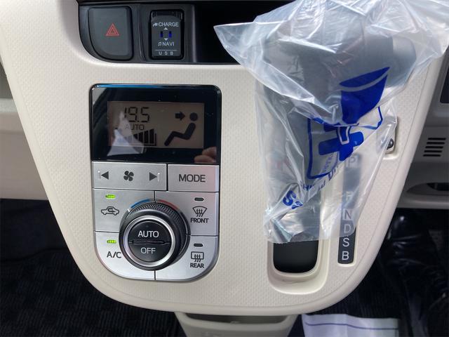 XリミテッドII SAIII バックカメラ ナビ オートマチックハイビーム オートライト Bluetooth USB CD スマートキー アイドリングストップ シートヒーター ベンチシート CVT アルミホイール 盗難防止システム(11枚目)