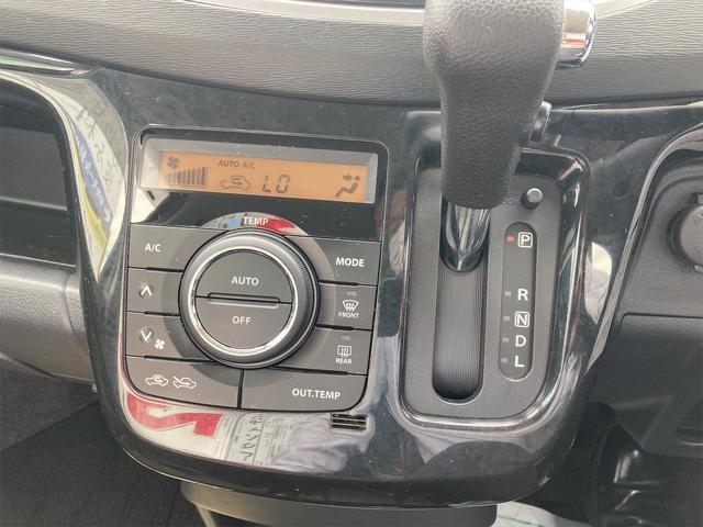 X バックカメラ ナビ オートライト HID Bluetooth ミュージックプレイヤー接続可 USB CD スマートキー アイドリングストップ 電動格納ミラー シートヒーター ベンチシート CVT(8枚目)