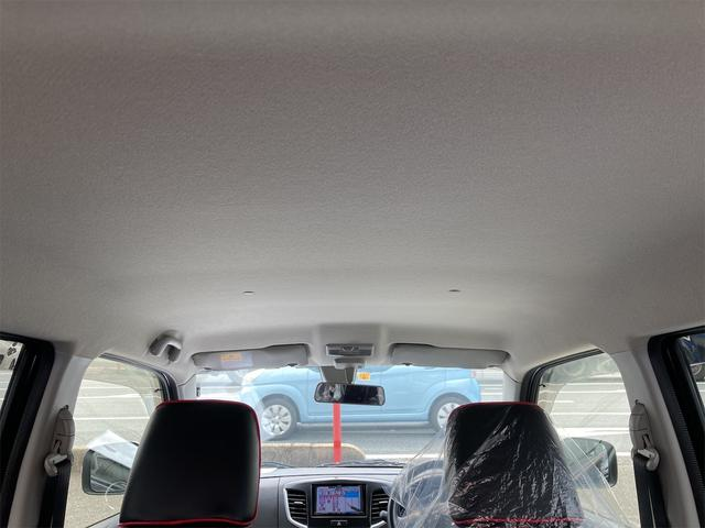 X バックカメラ ナビ オートライト HID Bluetooth ミュージックプレイヤー接続可 USB CD スマートキー アイドリングストップ 電動格納ミラー シートヒーター ベンチシート CVT(19枚目)