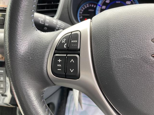 X バックカメラ ナビ オートライト HID Bluetooth ミュージックプレイヤー接続可 USB CD スマートキー アイドリングストップ 電動格納ミラー シートヒーター ベンチシート CVT(28枚目)