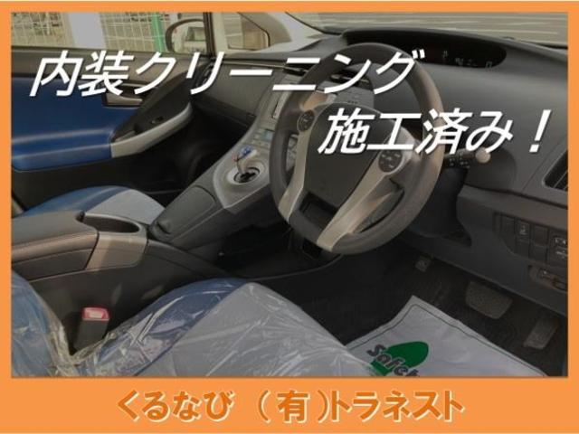 X バックカメラ ナビ オートライト HID Bluetooth ミュージックプレイヤー接続可 USB CD スマートキー アイドリングストップ 電動格納ミラー シートヒーター ベンチシート CVT(35枚目)