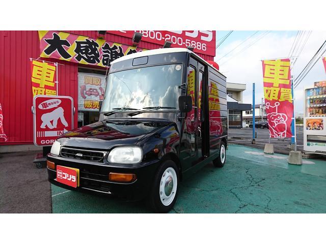 「ダイハツ」「ミラウォークスルーバン」「コンパクトカー」「鳥取県」の中古車2