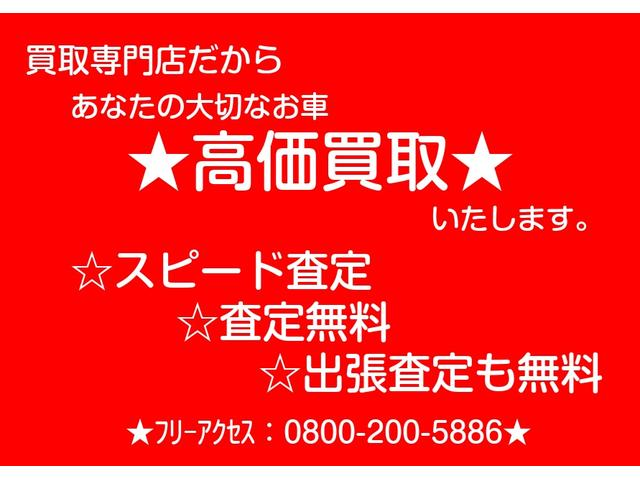 「ダイハツ」「ミラウォークスルーバン」「コンパクトカー」「鳥取県」の中古車26