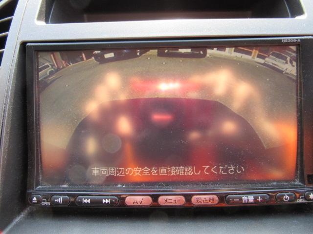 日産 ラフェスタ ジョイX HDDナビ 地デジTV Pスライドドア Bカメラ