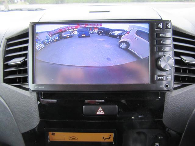 ハイウェイスター パワースライドドア 社外ナビ 地デジフルセグTV バックカメラ インテリキー プッシュスタート オートライト 純正14インチアルミホイール(16枚目)