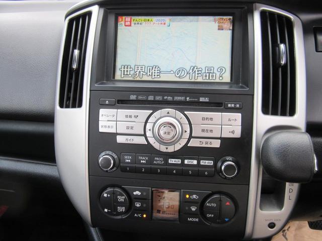 ハイウェイスターVエアロセレプラスナビHDD 純正HDDナビ 地デジフルセグTV バックカメラ フリップダウンモニター 両側パワースライドドア HID インテリキー ETC オートライト ウインカー付きドアミラー(13枚目)