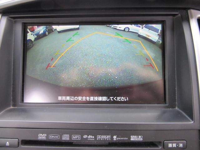 ハイウェイスターVエアロセレプラスナビHDD 純正HDDナビ 地デジフルセグTV バックカメラ フリップダウンモニター 両側パワースライドドア HID インテリキー ETC オートライト ウインカー付きドアミラー(15枚目)