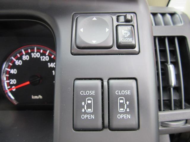 ハイウェイスターVエアロセレプラスナビHDD 純正HDDナビ 地デジフルセグTV バックカメラ フリップダウンモニター 両側パワースライドドア HID インテリキー ETC オートライト ウインカー付きドアミラー(17枚目)
