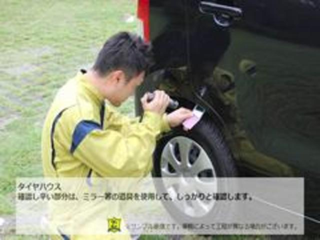 確認し辛い部分は、ミラー等の道具を使用して、しっかりと確認します。