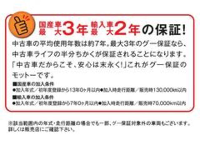D 禁煙車 キーレス 純正CDプレーヤー 盗難防止装置(35枚目)