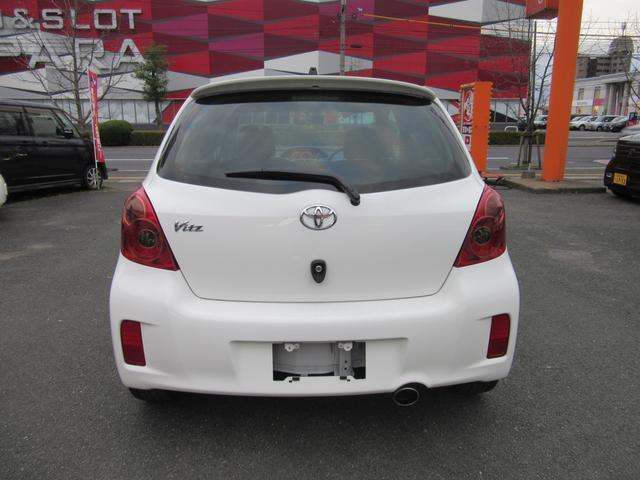 「トヨタ」「ヴィッツ」「コンパクトカー」「鳥取県」の中古車5