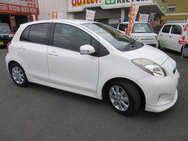 「トヨタ」「ヴィッツ」「コンパクトカー」「鳥取県」の中古車7