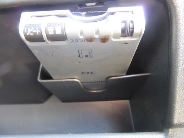 カスタムL 社外メモリーナビ 地デジフルセグTV Bluetooth搭載 ETC スマートキー スライドドア キセノンヘッドライト(15枚目)