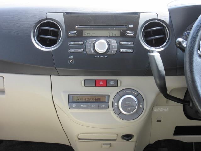 L 禁煙車 スマートキー ABS オートエアコン 純正オーディオ 盗難防止システム 電動格納ミラー(17枚目)