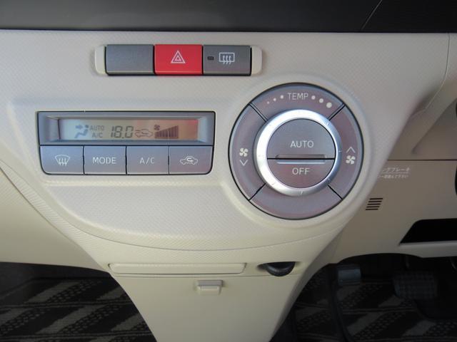 L 禁煙車 スマートキー ABS オートエアコン 純正オーディオ 盗難防止システム 電動格納ミラー(18枚目)
