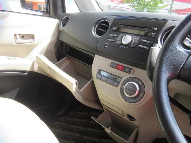 L 禁煙車 スマートキー ABS オートエアコン 純正オーディオ 盗難防止システム 電動格納ミラー(22枚目)
