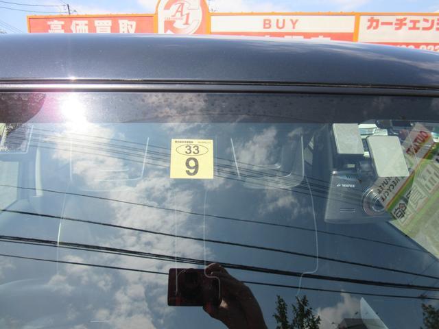XS デュアルカメラブレーキサポート 社外メモリーナビ 地デジフルセグTV バックカメラ スマートキー プッシュスタート HID 禁煙車 シートヒーター オートライト 純正15インチアルミホイール(21枚目)
