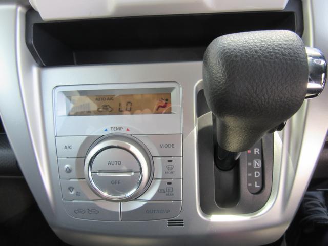 XS デュアルカメラブレーキサポート 社外メモリーナビ 地デジフルセグTV バックカメラ スマートキー プッシュスタート HID 禁煙車 シートヒーター オートライト 純正15インチアルミホイール(24枚目)
