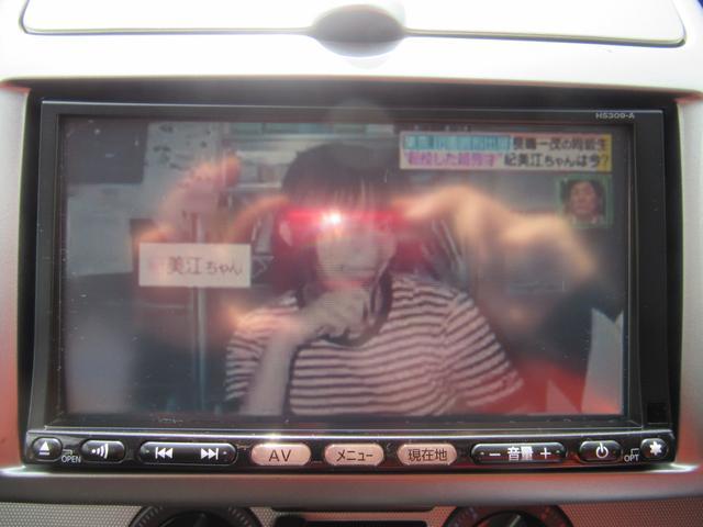 15X 純正HDDナビ TV ETC スマートキー 禁煙車 盗難防止システム 電動格納ミラー(19枚目)