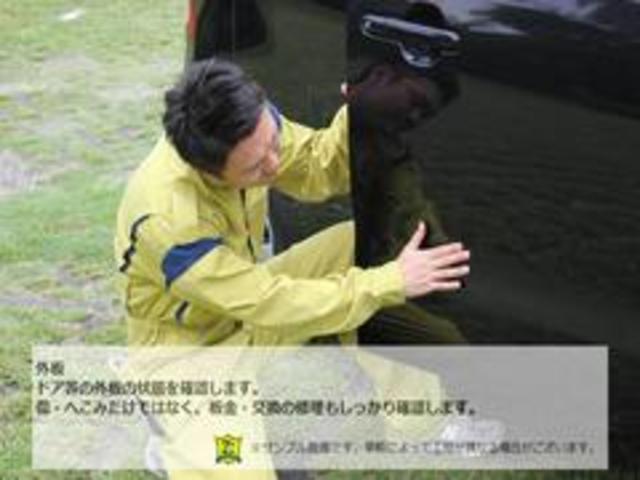 15X 純正HDDナビ TV ETC スマートキー 禁煙車 盗難防止システム 電動格納ミラー(33枚目)