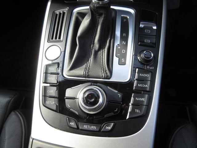 アウディ アウディ A5スポーツバック 2.0TFSIクワトロ サンルーフ 車高調 20AW