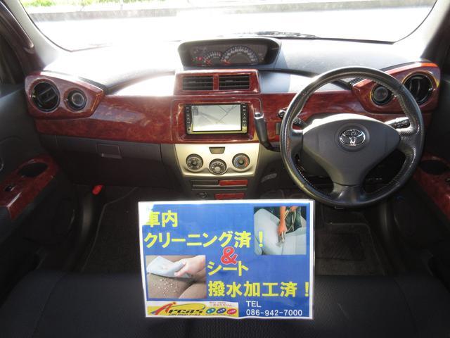トヨタ bB S エアロパッケージ 純正ワンセグナビ スマートキー