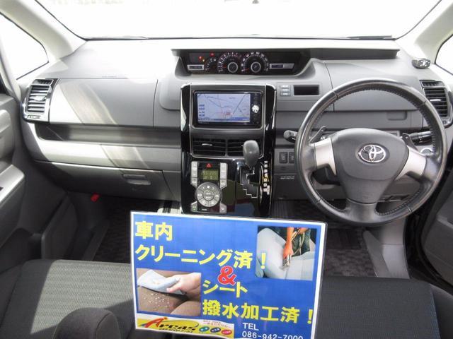 トヨタ ヴォクシー ZS 煌 純正フィリップダウンモニタ バックカメラ 1年保証