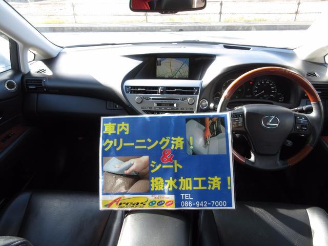RX450h バージョンL サンルーフ 本革シート ETC(10枚目)