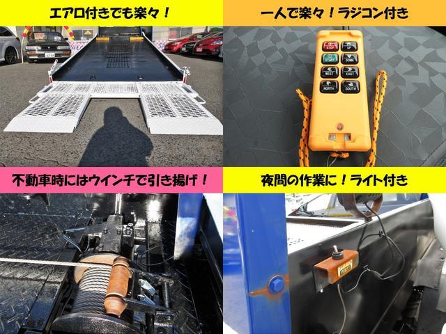 5.7mユニックキャリアカー 積載車 車輌運搬車(3枚目)
