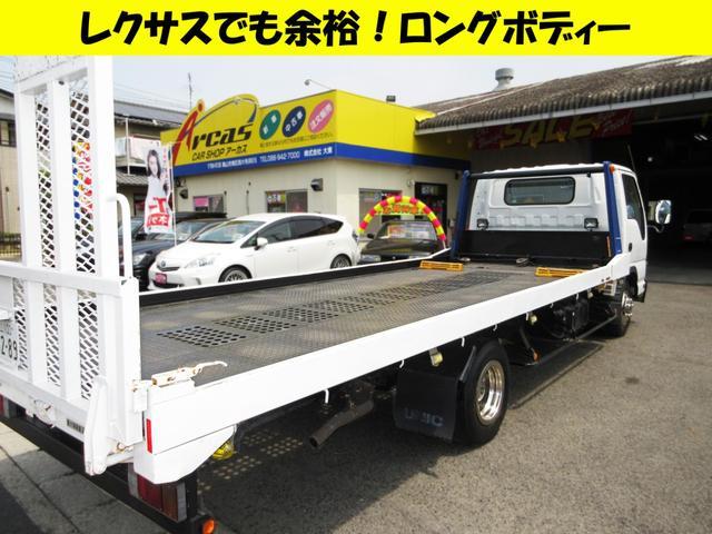 5.7mユニックキャリアカー 積載車 車輌運搬車(6枚目)