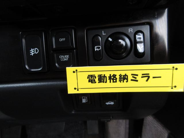「日産」「セドリック」「セダン」「岡山県」の中古車68