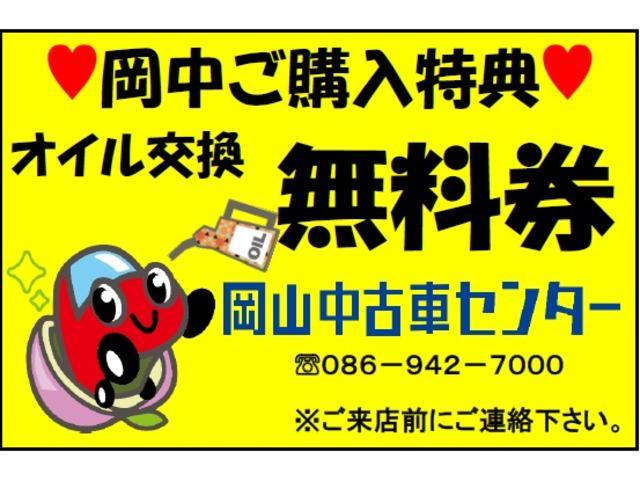 1.4 両側パワードア キーレス ユーザー買取車 GOO鑑定(2枚目)