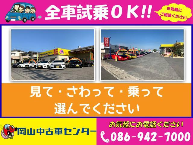 1.4 両側パワードア キーレス ユーザー買取車 GOO鑑定(7枚目)