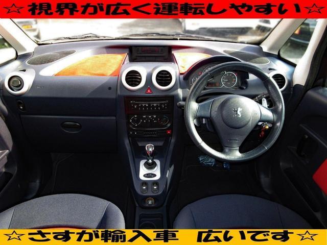 1.4 両側パワードア キーレス ユーザー買取車 GOO鑑定(10枚目)
