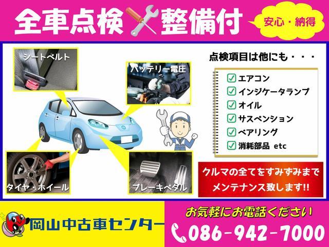 1.4 両側パワードア キーレス ユーザー買取車 GOO鑑定(16枚目)