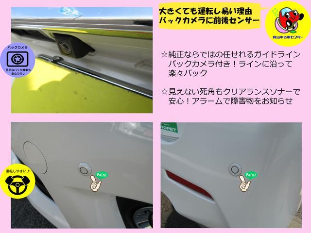 SR Cパッケージ サンルーフ 黒革シート 純正8インチナビ(5枚目)