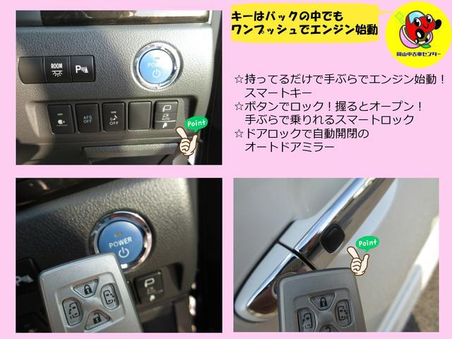 SR Cパッケージ サンルーフ 黒革シート 純正8インチナビ(13枚目)
