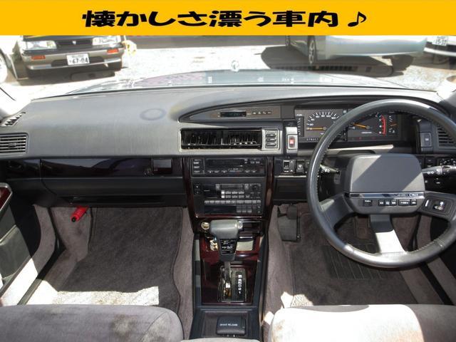 「日産」「セドリック」「セダン」「岡山県」の中古車8