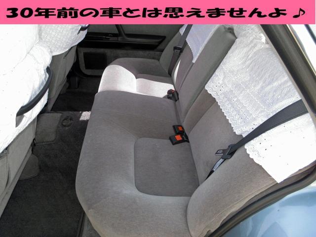 「日産」「セドリック」「セダン」「岡山県」の中古車15