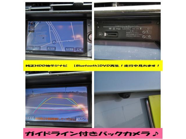 地デジフルセグ!Bluetooth接続にDVD再生!走行中ももちろん見れる!快適装備!トヨタ純正のハイスペックモデルのナビ付です♪もちろんガイドライン付きバックカメラも付いています♪