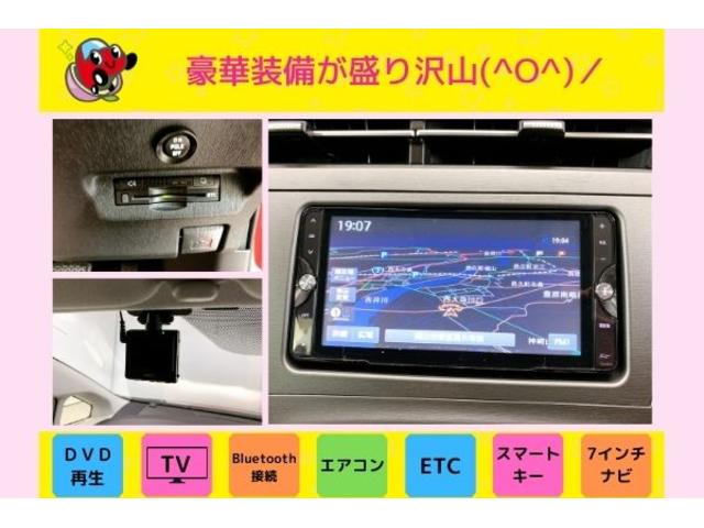 SDナビに地デジフルセグ#Bluetooth付きの嬉しい装備!DVD再生に走行中でも見れる快適仕様#ドライブレコーダーに#バックカメラガイドライン付き!#初心者でも楽に乗れて燃費がいい!お買い得車です