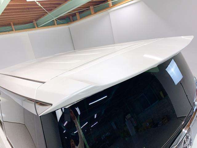 2.5Z Gエディション アドミレイションヴァージョンフルエアロ 両側パワードア パワートランク 9インチメモリーナビ Bluetooth 地デジフルセグ フィリップダウン 後席モニター 岡山ベルファイア 中古ベルファイア(44枚目)