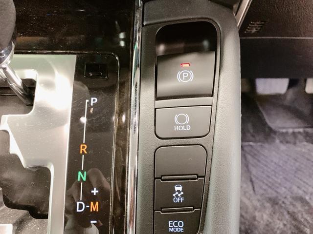 2.5Z Gエディション アドミレイションヴァージョンフルエアロ 両側パワードア パワートランク 9インチメモリーナビ Bluetooth 地デジフルセグ フィリップダウン 後席モニター 岡山ベルファイア 中古ベルファイア(76枚目)
