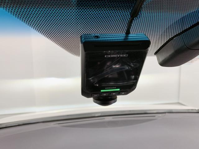 2.5Z Gエディション アドミレイションヴァージョンフルエアロ 両側パワードア パワートランク 9インチメモリーナビ Bluetooth 地デジフルセグ フィリップダウン 後席モニター 岡山ベルファイア 中古ベルファイア(77枚目)